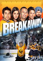 Breakaway_152x215